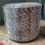 Электропроводящая нить/веревка для электропастуха