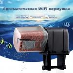 Автоматическая кормушка для рыб, рептилий и мелких животных Aquarium Auto Feeder с ЖК дисплеем
