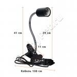 Держатель ламп гибкий для аквариумов и террариумов керамический E27 с регулятором мощности до 200 Вт