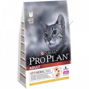 Pro Plan - корма для кошек разных пород и возрастов, повседневные и лечебные